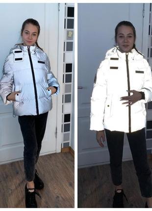 ♥ новинка! светоотражающая демисезонная куртка для девочек ♥