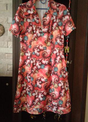 Яркое красивое платье. смотрите другие мои вещи! много интересного!