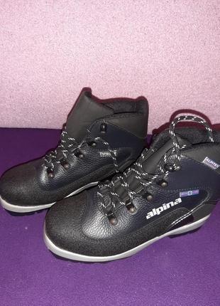 Лыжные кожаные ботинки известного бренда