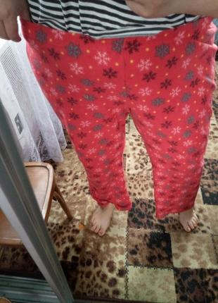Великі теплі штани