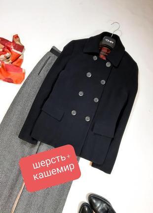 Теплый шерстяной жакет, пиджак, пальто короткое с кашемиром,  m,l