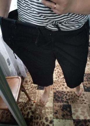 Великі натуральні штани-бріджі