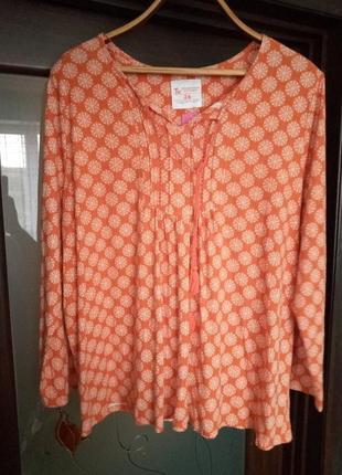 Велика блуза