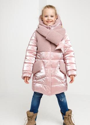 Новинка! зимняя куртка-пуховик зиронька - 26-36 рр