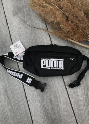 Puma пума новая бананка , поясная сумка оригинал из сша чёрная спортивная сумка сумочка