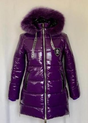 Зимова курточка для дівчинки