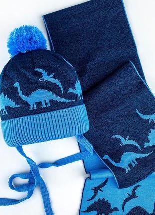 Набор шапка зимняя шарф