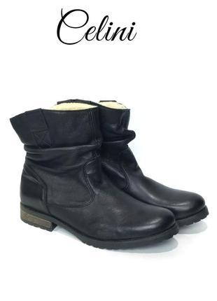 Кожаные женские зимние ботинки cellini