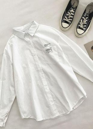 Женская стильная  базовая белая рубашка оверсайз размер s-m