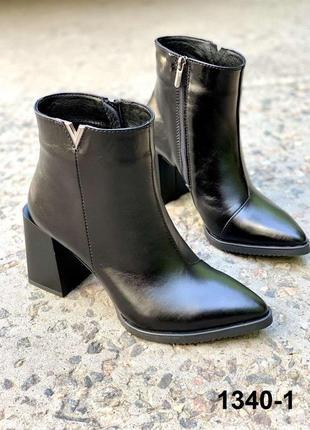 Женские демисезонные ботинки из натуральной кожи