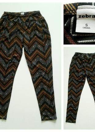 Фирменные легкие штаны zebra, размер s