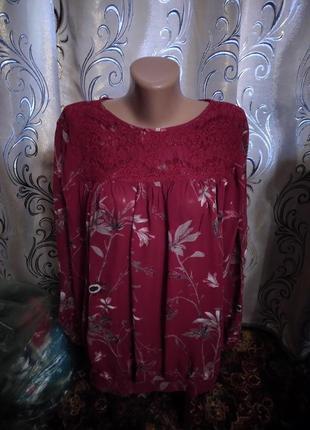 Очень красивая блуза с кружевом на пышные формы next