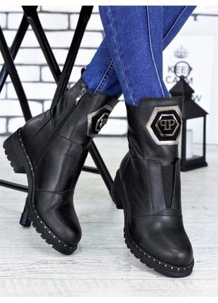 Утеплённые ботинки из натуральной кожи
