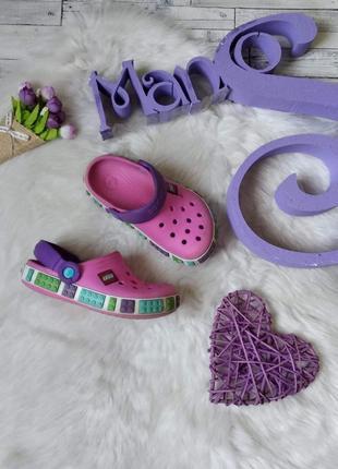 Кроксы crocs lego  на девочку розовые