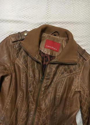 Дуже гарна куртка