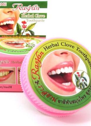 Отбеливающая зубная паста rasyan herbal clove toothpaste от isme