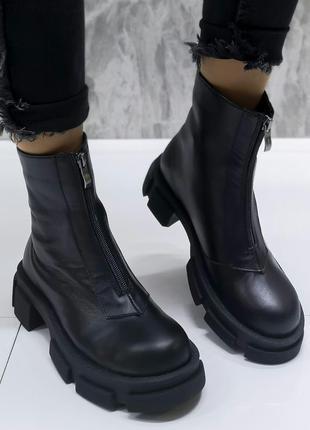 Рр 36-40 осень натуральная кожа ботинки
