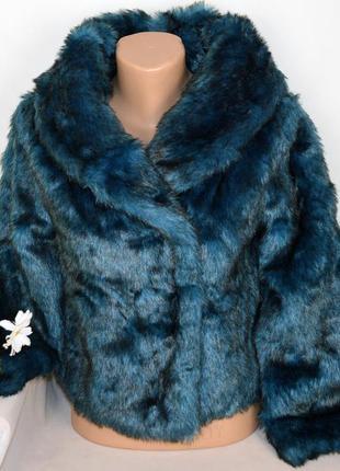 Брендовая голубая шуба полушубок куртка atmosphere