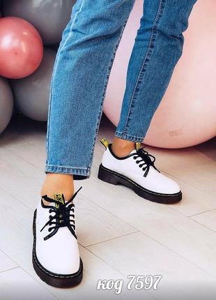 Туфли мягкие женские полуботинки осень броги