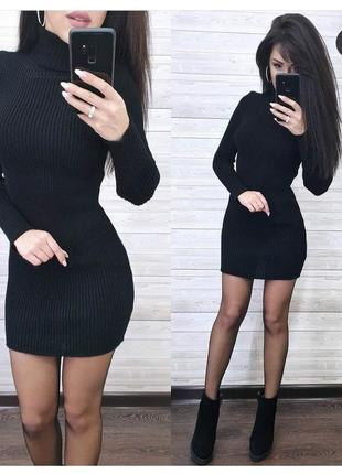 Маленькое чёрное платье рубчик