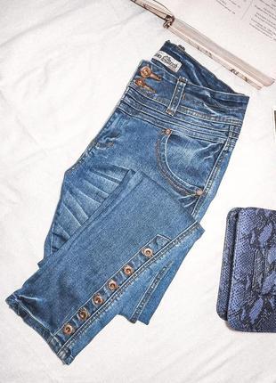 Женские джинсы плотные