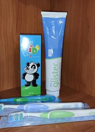 Набор glister kids amway зубная паста щетки зубна паста щітки