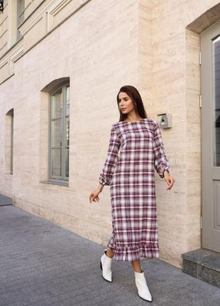 Платье тёплое длинны миди с длинным рукавом