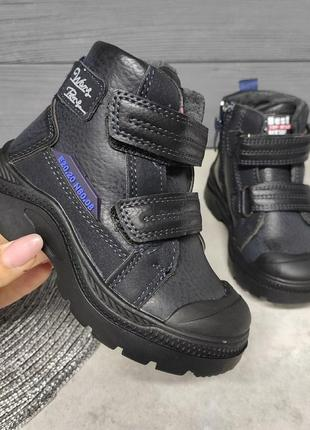 Ботинки для мальчика, ботинки демисезонные на мальчика, купить ботинки на мальчика