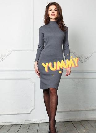 Графитовое платье по фигуре