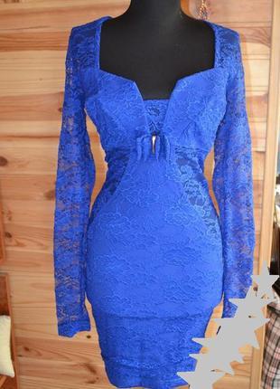 Платье синее заде змейка с-м