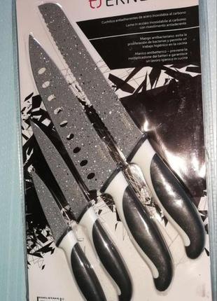 Набір кухонних ножів ernesto