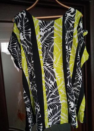 Яскрава блуза