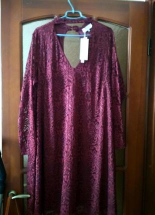 Гипюровое платье большого размера