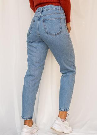 Классические бойфренд mom джинсы с высокой посадкой ✨