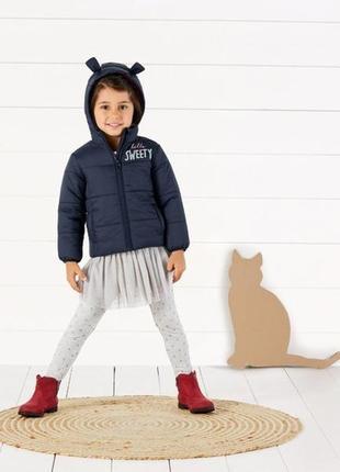 Курточка lupilu для девочки/мальчика