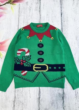 Крутая кофта новогодний свитер новый год эльф размер 11-12лет