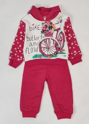 Детский теплый костюм для девочки 1-2 года малиновый велосипед