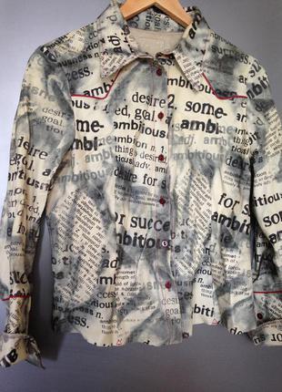 Кожаная рубашка ferre