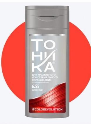 """Тоника оттеночный бальзам для волос """"bloody mary"""" 6.55"""