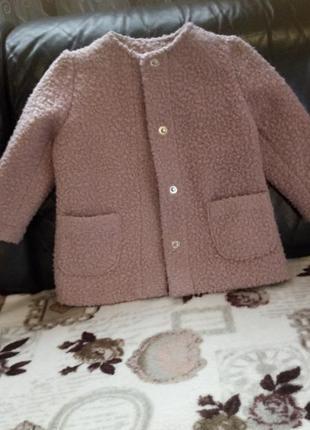 Класнюще пальто