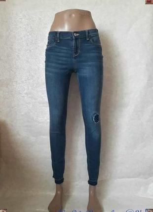 Фирменные old navy джинсы синего цвета с заводскими латками с паеток, размер 25