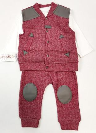 Детский костюм тройка для мальчика 3- 6-12 месяцев бардовый