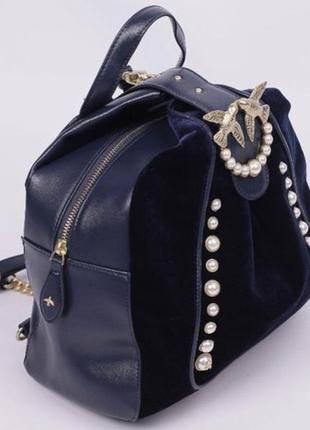 Рюкзак - сумка pinko