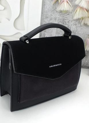 Стильная сумочка с замшевыми вставками 18×23×8