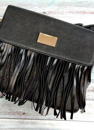 Женская модная стильная сумка  бахрома черная