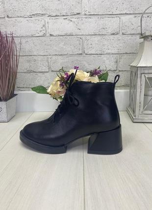 Женские туфли черные на устойчивом каблуке на шнурках  натуральная кожа rero 1-1