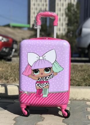 Детский пластиковый чемодан lol для девочки