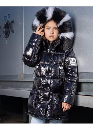 Зимняя куртка zkd-13