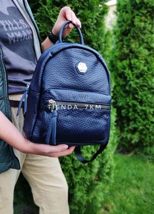 Рюкзак david jones cm5357 синий небольшого размера, мягкий с текстильными шлейками