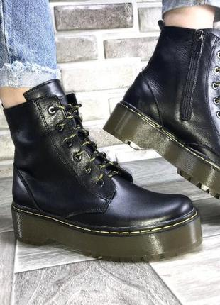 Ботинки, ботинки кожаные, ботинки замшевые, туфли, кроссовки,